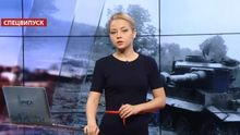 Випуск новин за 18:00: Україна святкує 72 річницю звільнення від фашистських загарбників