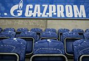 """Еврокомиссия стала на сторон у """"Газпрома"""", Украина потеряет миллионы, – источник"""