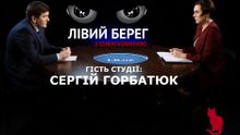 З Росії відчинили вікно для розслідування справи Януковича, – Горбатюк