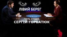 Из России открыли окно для расследования дела Януковича – Горбатюк