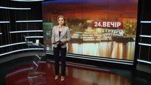 Випуск новин за 19:00: Як Шуляк свідчив з Ростова. Втрати української армії.