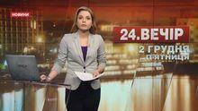 Випуск новин за 20:00: Трагедія в Одесі: загинули діти. Нові деталі справи Сущенка