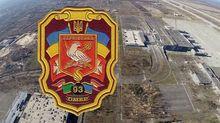 Резонансное убийство в зоне АТО: в 93-й бригаде рассказали, как все происходило
