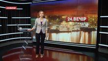 Выпуск новостей за 23:00: Резиденция Святого Николая. Визит Порошенко в Польшу