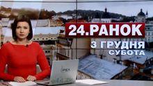 Випуск новин за 10:00: Смертельна ДТП на Дніпропетровщині. Подорожчання алкоголю