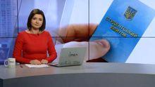 Выпуск новостей за 12:00: Задержание