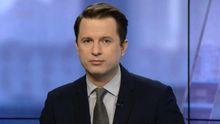 Випуск новин за 17:00: США припинили військову співпрацю з Росією