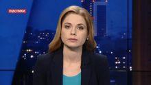 Итоговый выпуск новостей за 21:00 Похороны футболистов в Бразилии. Смертельные ДТП в Днепре