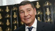 Скандальна заява Онищенко – нардеп розповів, на що Порошенко витрачає гроші МВФ