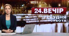 Выпуск новостей за 22:00: Жемчугову врачи вернули слух и зрение. Главная елка страны