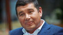 Онищенко зізнався, за скільки купив депутатський мандат