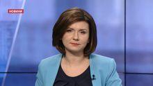 Випуск новин за 12:00: Загибель 5 поліцейських. Вибух у Донецьку