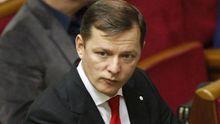 Ляшко назвал угрозу, которая может возникнуть из-за трагедии под Киевом