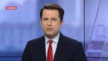 Випуск новин за 16:00: Військовий парад у Львові.