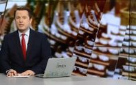Выпуск новостей за 19:00: Интервью с Саакашвили. Авария в России