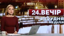 Выпуск новостей за 22:00: Смерть полицейских. Пикет против Авакова