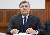 Янукович не прийде на сьогоднішній допит в якості підозрюваного