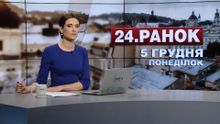 Выпуск новостей за 11:00: Новая схема расчета тарифа на отопление. Итальянский премьер уходит в отставку