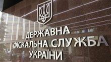 """""""Самопоміч"""" вимагає звільнення Насірова і Білана"""