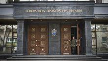 ГПУ расщедрилась на большую квартиру для матери-прокурора гламурной экс-депутата