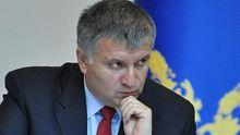 Аваков заговорил, что собой представляет компромат Онищенко, – главное за сутки