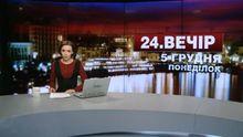 Випуск новин за 23:00: Деталі перестрілки в Княжичах. Протести в Італії