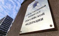 Следком России обвинил бойцов ВСУ в обстреле территорий РФ