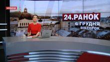 Випуск новин за 10:00: Чергове звинувачення Москви. Розслідування трагедії в Княжичах