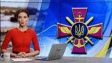 Выпуск новостей за 11:00: Возможная отставка Авакова. День Вооруженных Сил Украины