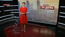 Выпуск новостей за 12:00: Несогласие