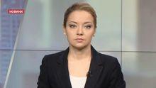Випуск новин за 14:00: Втрати на Донбасі. Затримані українці у Москві
