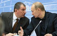 11 миллиардов долларов пойдут мимо российского бюджета в компанию, подотчетную Путину, – Bloomberg
