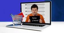 Компании-мошенники и как их обнаружить