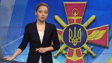 Выпуск новостей за 18:00: Голодная смерть детей в Киеве. Компроматы Онищенко