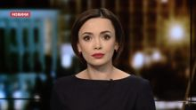 Выпуск новостей за 19:00: Неприкосновенность Новинского.