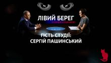 О травле Яценюка и откровения Онищенко: откровенное интервью с Пашинским