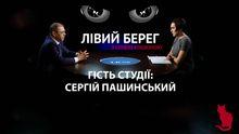 О травле Яценюка и откровения Онищенко: откровенное интервью с Пашинский