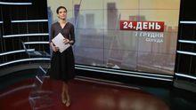 Випуск новин за 12:00: Аварія на газопроводі поблизу Харкова. Перший запис від Онищенка
