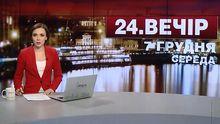 Выпуск новостей за 23:00: Развлечения украинских видеоблогеров. Скандал с учительницей во Львове