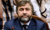 Рада позбавила недоторканості  Вадима Новинського