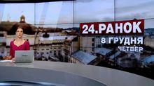 Выпуск новостей за 10:00: Торговля голосами в Раде. Голосование за Новинского