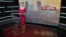Випуск новин за 12:00: Новинського позбавили недоторканості. Грип в Україні