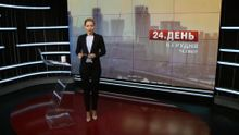 Выпуск новостей за 17:00: Азаровские сокровища. Украина в ледяном плену