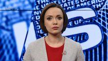Выпуск новостей за 19:00: