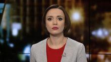 Выпуск новостей за 22:00: Кто такой Новинский. Митинг профсоюзов