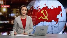 Випуск новин за 23:00: Фанатське побоїще перед матчем в Одесі