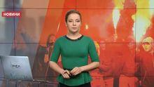 Выпуск новостей за 14:00: Азаров хочет судиться за свои сокровища. Сутки в зоне АТО