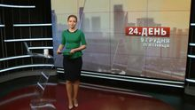 Випуск новин за 17:00: На Хмельниччині сталася пожежа у школі