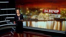 Выпуск новостей за 22:00: Украинец с ДЦП совершил невероятное путешествие