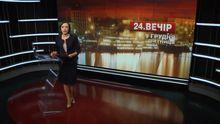 Выпуск новостей за 23:00: Действительно ли вырастет минимальная зарплата